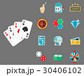ベクトル カジノ カジノののイラスト 30406102