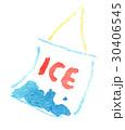 かき氷 氷 夏のイラスト 30406545