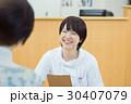 看護師 笑顔 メディカルの写真 30407079