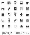 ベクトル アイコンセット 映すのイラスト 30407165