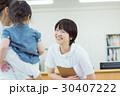 看護師 笑顔 メディカルの写真 30407222