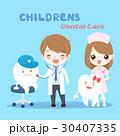 漫画 児童 子どものイラスト 30407335
