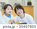看護師 笑顔 メディカルの写真 30407803