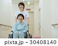 看護師 笑顔 メディカルの写真 30408140