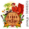 Cinco de Mayo lettering text and woman greeting 30408251