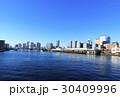 都市風景 風景 晴れの写真 30409996