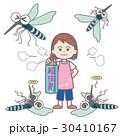 殺虫剤で蚊を退治する主婦 30410167