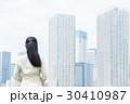 タワーマンション ビジネスウーマン 人物の写真 30410987