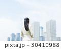 タワーマンション ビジネスウーマン 人物の写真 30410988