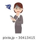 スマホ 女性 ビジネスのイラスト 30413415