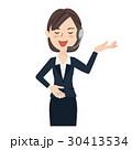 女性 ビジネスウーマン コールセンターのイラスト 30413534