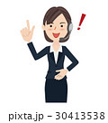 女性 ビジネスウーマン カスタマーサポートのイラスト 30413538