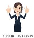 女性 ビジネス ビジネスウーマンのイラスト 30413539