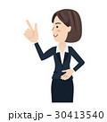 女性 ビジネスウーマン カスタマーサポートのイラスト 30413540