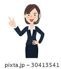 女性 ビジネスウーマン カスタマーサポートのイラスト 30413541