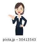 女性 ビジネスウーマン カスタマーサポートのイラスト 30413543