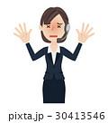 女性 ビジネスウーマン カスタマーサポートのイラスト 30413546