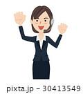 女性 ビジネスウーマン カスタマーサポートのイラスト 30413549