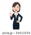 女性 ビジネスウーマン カスタマーサポートのイラスト 30413550