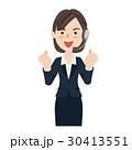 女性 ビジネスウーマン カスタマーサポートのイラスト 30413551