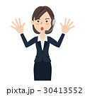 女性 ビジネスウーマン カスタマーサポートのイラスト 30413552