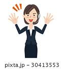 女性 ビジネスウーマン カスタマーサポートのイラスト 30413553
