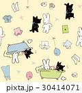 かわいいウサギと犬のシームレスなパターン。子供のためのベクトルの背景 30414071
