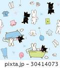 かわいいウサギと犬のシームレスなパターン。子供のためのベクトルの背景 30414073