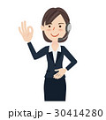女性 仕事 コールセンターのイラスト 30414280