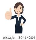女性 ビジネス ビジネスウーマンのイラスト 30414284