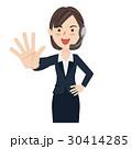 女性 仕事 コールセンターのイラスト 30414285