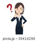 女性 ビジネス ビジネスウーマンのイラスト 30414290