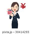 女性 ビジネス ビジネスウーマンのイラスト 30414293