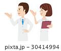 白衣 医師 看護師のイラスト 30414994