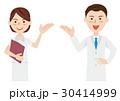 医師 看護師 チームのイラスト 30414999