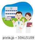 医師 看護師 医療のイラスト 30415109