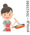 主婦 料理 オムライスのイラスト 30415986
