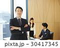 ビジネス ビジネスマン 男性の写真 30417345