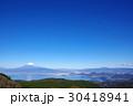 富士山 晴れ 海の写真 30418941