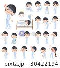 女性 整体師 看護師のイラスト 30422194