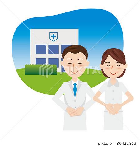 病院 スタッフ 30422853