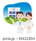 男女 医者 看護師のイラスト 30422854