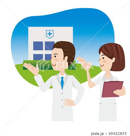 病院 スタッフ 30422855