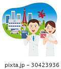 医師 看護師 医療のイラスト 30423936