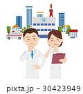 病院 スタッフ 30423949
