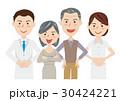 医療イメージ 医師 医療のイラスト 30424221
