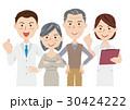 医療イメージ 医師 医療のイラスト 30424222