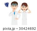 医療 チーム 30424692