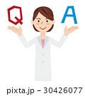 女性 医師 医者のイラスト 30426077