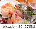 刺身 盛り合わせ 和食の写真 30427638